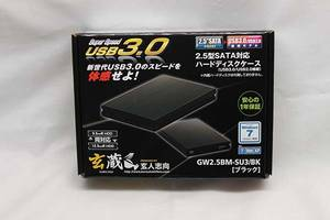 玄人志向 玄蔵 USB3.0対応ハードディスクケース