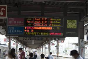 尼崎駅の発車標