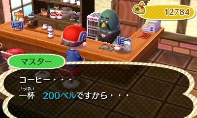 It is 200Bells Cup Coffee.