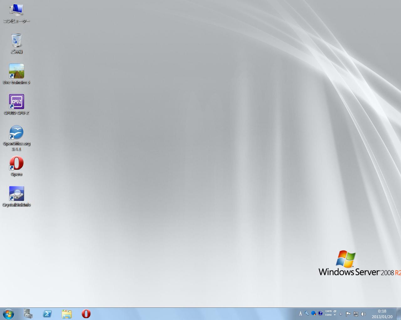 WindowsServer2008R2デスクトップ