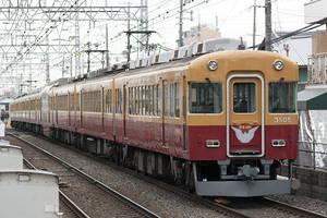 京阪初代3000系
