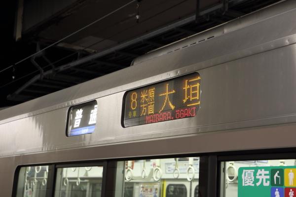 223系行き先表示-大垣行き(2015/12/28 20:52:56 米原駅)