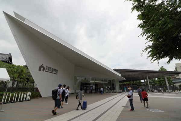 京都鉄道博物館入り口
