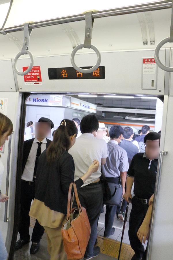 名古屋駅到着直後