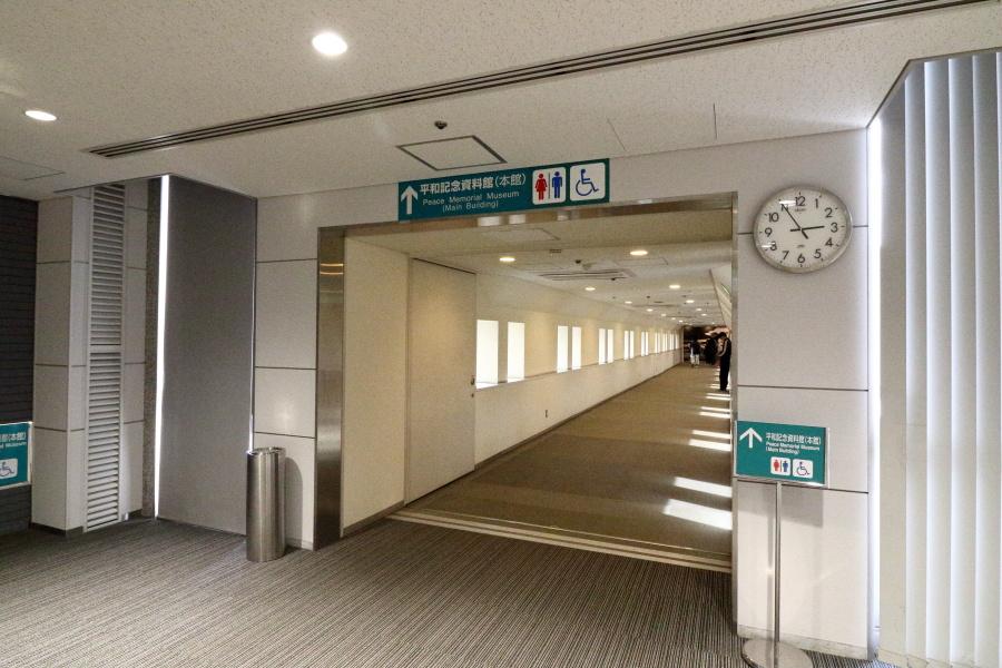 平和記念資料館(本館入口)