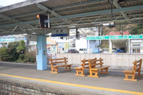 白浜駅到着前