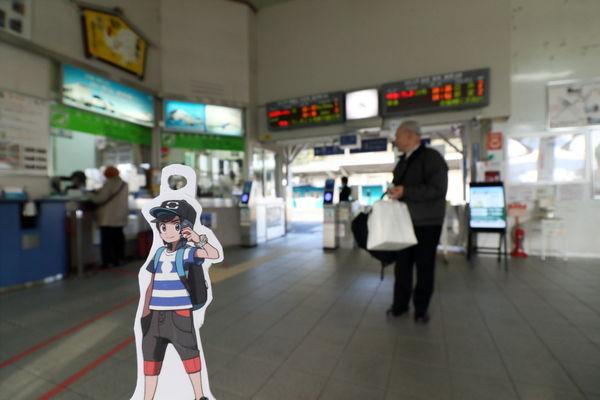 紀伊田辺駅改札口とヨウ君