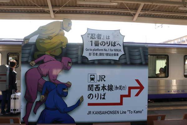 伊賀上野方面への案内