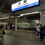 大阪駅駅名標