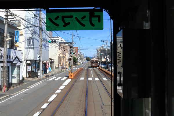 山ノ内駅付近