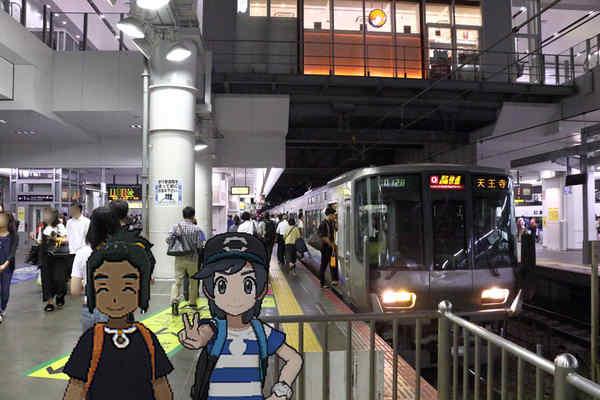 ヨウとハウと関空・紀州路快速(大阪駅)