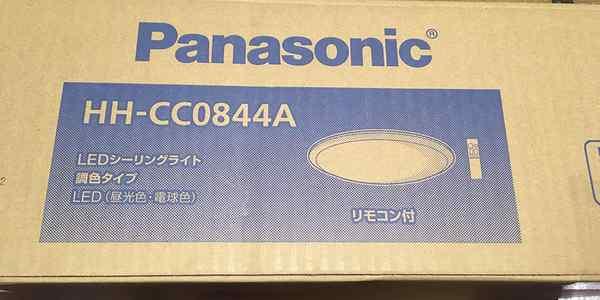 今回買ったのはパナソニックHH-CC0844A