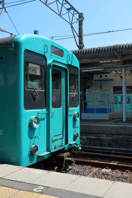 橋本駅停車中