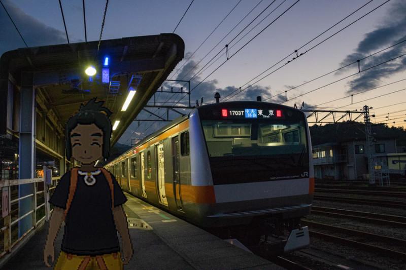 中央特快東京行き