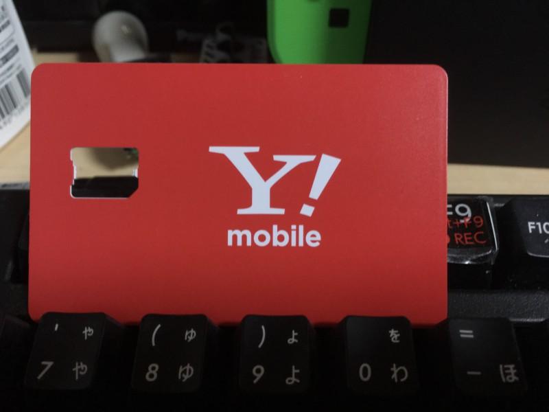 Y!mobile Simカード(チップ抜き取り済み)