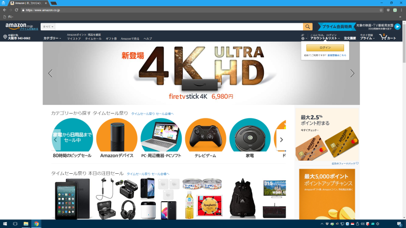 Amazon.co.jpより