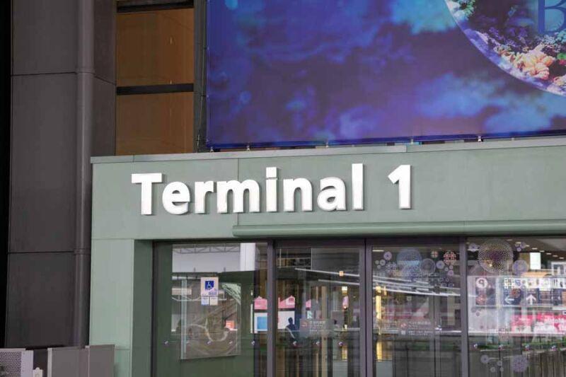 関西国際空港第1ターミナル