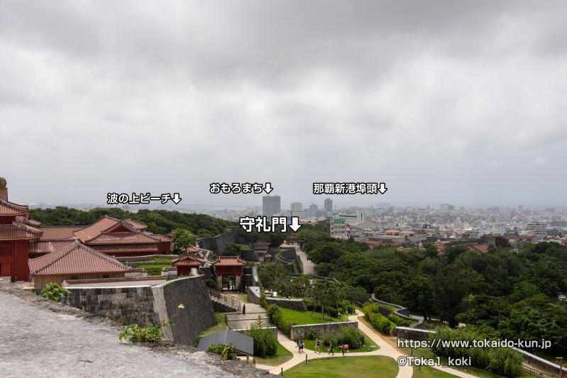 東のアザナから見た那覇市内
